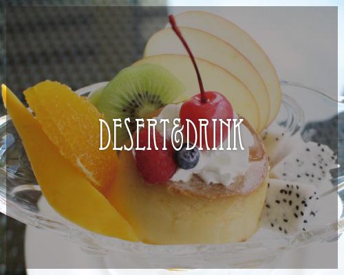 DESERT&DRINK